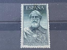 España Nº 1124. Año 1953. - 1951-60 Oblitérés