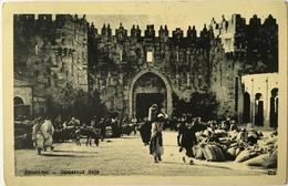 V 65050 Israele - Gerusalemme - Jerusalem - Damascus Gate - Israele