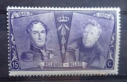 BELGIE 1925     Nr. 222    Postfris **   CW  18,50 - Belgien