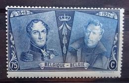 BELGIE 1925     Nr. 229    Postfris **   CW  18,50 - Belgien