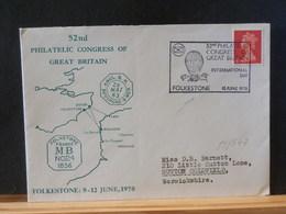 85/547   LETTER  G.B.   1970  OBL. - 1952-.... (Elizabeth II)