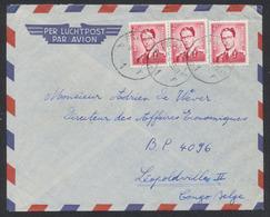 Lunettes - 2F Rose Carminé X3 Sur Lettre Par Avion De Frameries Vers Léopoldville (Congo) + Contenu / Ingénieur Agronome - 1953-1972 Lunettes