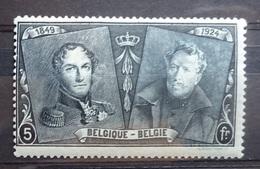 BELGIE 1925     Nr. 232    Postfris **   CW  18,50 - Belgien