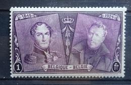 BELGIE 1925     Nr. 230    Postfris **   CW  37,00 - Belgien