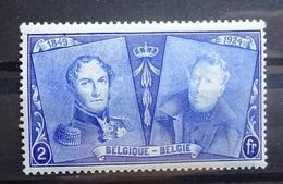 BELGIE 1925     Nr. 231    Postfris **   CW  18,50 - Belgien