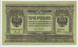 Russia 3 Rubles 1919 Pick S827 UNC - Russie