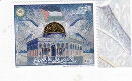 Jordan Last Issue 2019, Jerusalem Capital Palestine Gold Dome Of The Rock 1v,cpl.,MNH- Scarce-limited ( No Paypal & Skri - Jordan