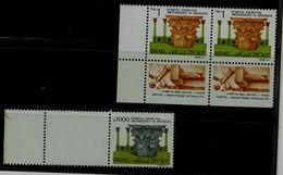 ISRAEL  1986 ARCHEOLOGY ERRORS!! THIS STAMP HAS THREE DIFFERENT ERRORS. 1 COLOR OTHER 2 IN NOMINAL IN PLACE 1 NIS 1,000 - Non Dentelés, épreuves & Variétés