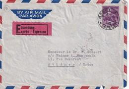 SUISSE 1953 PLI AERIEN EN EXPRES DE BALE POUR ATHENES - Suisse
