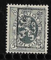 St. Nicolaas 1929  Nr.  5103A - Rollo De Sellos 1920-29