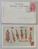 Cartolina Postale Tramelan-Parigi - 20/09/1900 - 1882-1906 Coat Of Arms, Standing Helvetia & UPU