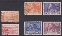 NEW HEBRIDES 1949 UPU SET + EXTRAS  FINE USED Cat £6.85 - Légende Anglaise