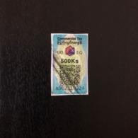Myanmar (2019) New Commercial Tax Stickers QR Code 500 Kyats I - Myanmar (Burma 1948-...)