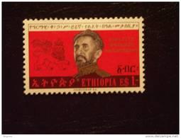 Ethiopie Ethiopia Athiopien  Yv 489 MH * - Ethiopie