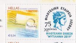 GREECE PERSONAL STAMP WITH LABEL 2019/ MYTILINI PHILATELIC EXHIBITION-1/12/19 - Nuovi