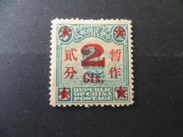 CHINE  N° 179  Neuf Avec Charniere - China