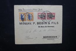 BOLIVIE - Enveloppe De Potosi Pour La France, Affranchissement Plaisant - L 52065 - Bolivie