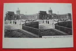 Saint Petersburg (Petrohrad) - 1904 - Russia --- Kazan Cathedral , Stereo , Russie --- 76 - Russie