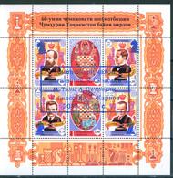 Tajikistan 2019 Chess Champions Ovpt Botvinnik Tahl Smyslov Etc Bl. MNH - Tadjikistan