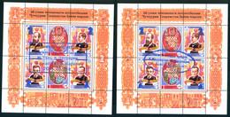 Tajikistan 2019 Chess Champions Ovpt Set 2 Bl. MNH - Tadjikistan