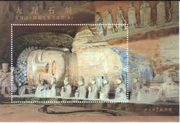 China - Lying Buddha - Private Print - Timbres