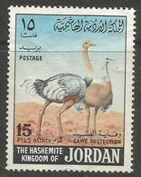 Jordan - 1968 Ostrich 15f Used   Sc 554 - Jordanie