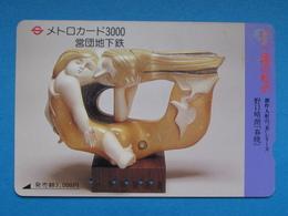 """JAPAN"" GIFT CARD / PREPAID CARD - ART, SCULPTURES IN CERAMICS - Gift Cards"