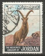 Jordan - 1968 Nubian Ibex 60f Used   Sc C49 - Jordanie