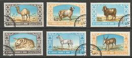 Jordan - 1967 Animals Used   Sc 543-5 & C46-8 - Jordan