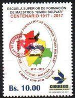 """Bolivia 2018 ** CEFIBOL 2316 (2017 #2300) Escuela Simon Bolivar. Habilitado """"Agencia Boliviana De Correos"""". - Bolivia"""