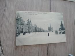 CPA Russie Russia Moscou En Hiver 1 TP Ancien Au Dos - Russie