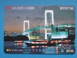 """JAPAN"" GIFT CARD / PREPAID CARD - BRIDGE, RIVER BY NIGHT - Gift Cards"