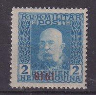 BOSNIE-HERZÉGOVINE : N° 142 ** . SURCH RENVERSÉE . SIGNE BRUN . 1918 . - Bosnia Erzegovina