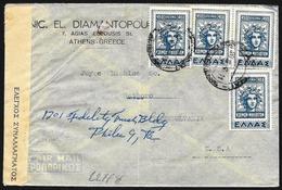 Grecia/Greece/Grèce: Francobolli Su Francobolli, Stamps On Stamps, Censura, Censorship, Censure - Francobolli Su Francobolli