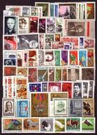 RUSSIA - UdSSR - 1968 - Anne Complet'68** - Mi 3454/3593 (sans 3523) + Bl 50,51,52,53 - 123.00EU Port Free - Collezioni (senza Album)