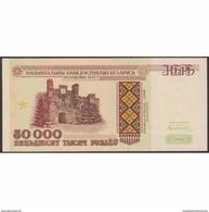 TWN - BELARUS 14b - 50000 50.000 Rublëy 1995 UNC - Bielorussia