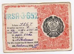 MOSCOW USSR RUSSIA  - CB RADIO - Radioamatore - Radioamateur - QSL - Short Wave - Carte QSL