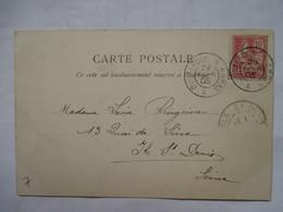 CONVOYEUR   DUNKERQUE  A  PARIS  A      -    DUNKERQUE      TTB - Marcophilie (Lettres)