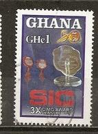 Ghana CIMG Award Winner Obl - Ghana (1957-...)