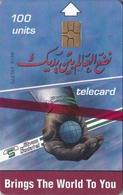 TARJETA DE SUDAN DE 100 UNITS DE SUDATEL (NUEVA-MINT) CALENDARIO 2003 (CALENDAR) - Soudan