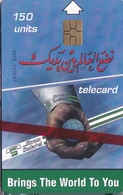 TARJETA DE SUDAN DE 150 UNITS DE SUDATEL (NUEVA-MINT) CALENDARIO 2003 (CALENDAR) - Soedan