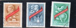 CHINE 1959 O - 1949 - ... République Populaire