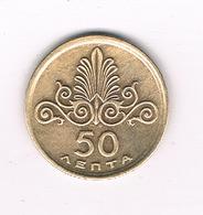 50 LEPTA 1973 GRIEKENLAND /876/ - Grèce