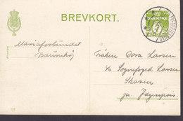 Denmark Postal Stationery Ganzsache Entier (133) Brotype IId FREDERIKSSUND 1940 SKAVEN Pr. Jægerspris - Postal Stationery