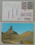 Cartolina Illustrata Hoggar-Modena (Ita) - 04/11/1969 - Algeria (1962-...)
