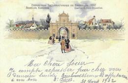 Exposition Internationale De BRUXELLES 1897 - Bruxelles Kermesse - Quartier Du Vieux Bruxelles - Oblitération De 1902 - Expositions