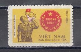 Vietnam Nord 1971 - Portofreiheitsmarke Mi-Nr. 18, MNH** - Vietnam