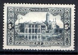 Année 1936-N°124 Neuf**MNH : Amirauté D'Alger - Ungebraucht