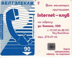 TARJETA DE BELARUS DE 90 UNITS DE UN TELEFONO - Belarús