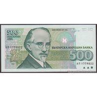 TWN - BULGARIA 104 - 500 Leva 1993 Prefix АП UNC - Bulgarie